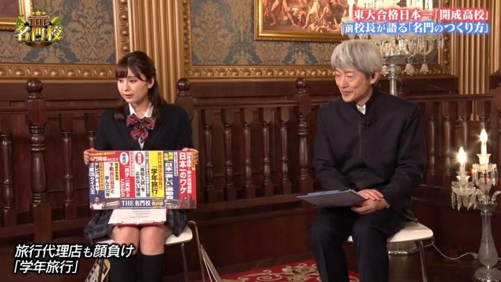 2020年04月19日角谷暁子の画像09枚目