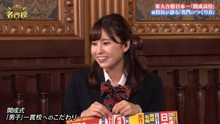 2020年04月19日角谷暁子の画像11枚目