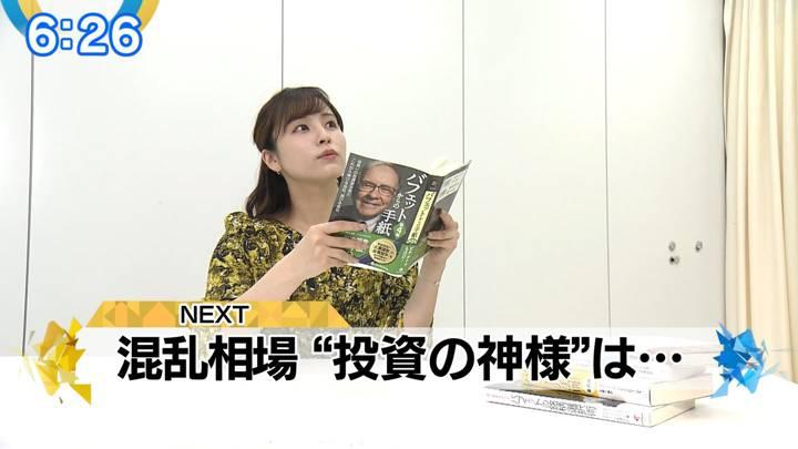 2020年04月22日角谷暁子の画像12枚目