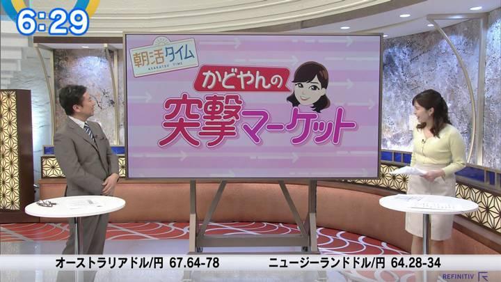 2020年04月22日角谷暁子の画像14枚目