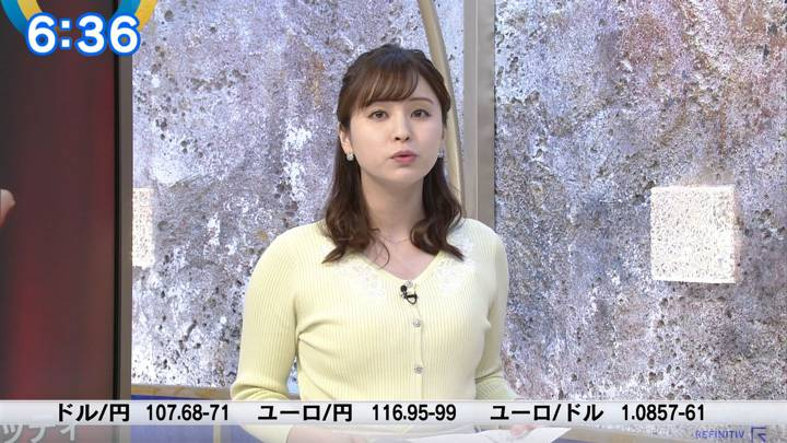 2020年04月22日角谷暁子の画像15枚目