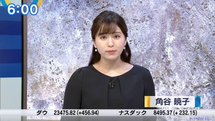 2020年04月23日角谷暁子の画像01枚目