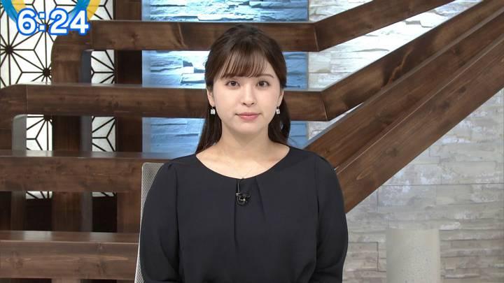 2020年04月23日角谷暁子の画像04枚目