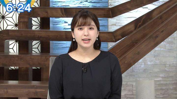 2020年04月23日角谷暁子の画像05枚目