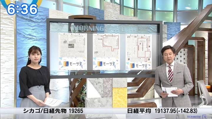 2020年04月23日角谷暁子の画像08枚目