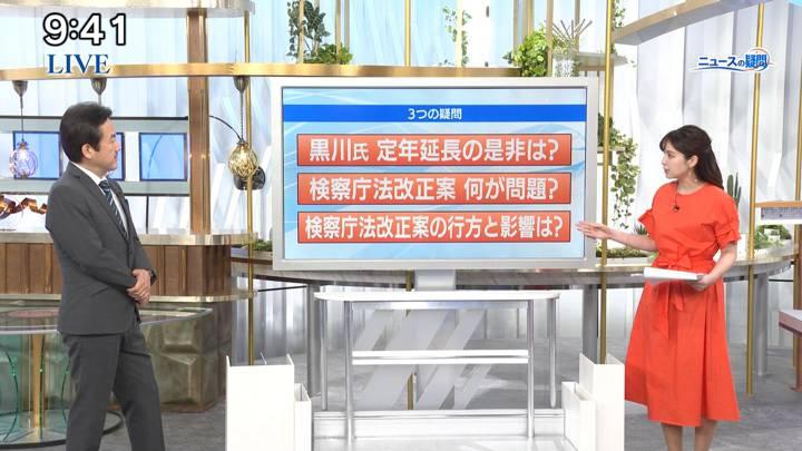 2020年05月16日角谷暁子の画像02枚目
