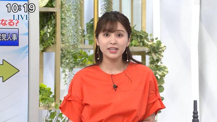 2020年05月16日角谷暁子の画像03枚目