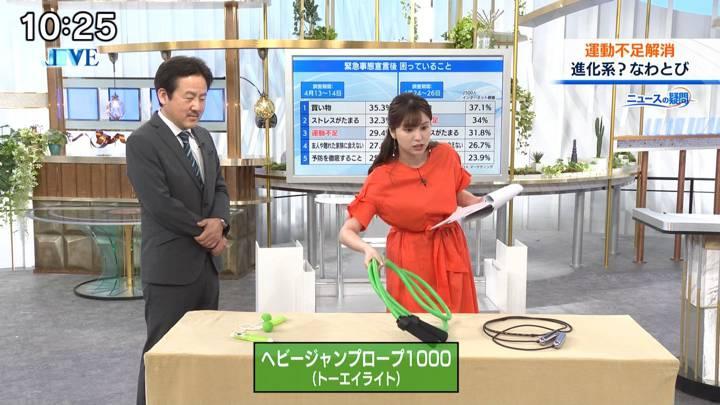 2020年05月16日角谷暁子の画像05枚目