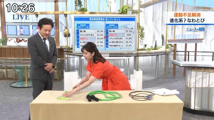 2020年05月16日角谷暁子の画像06枚目