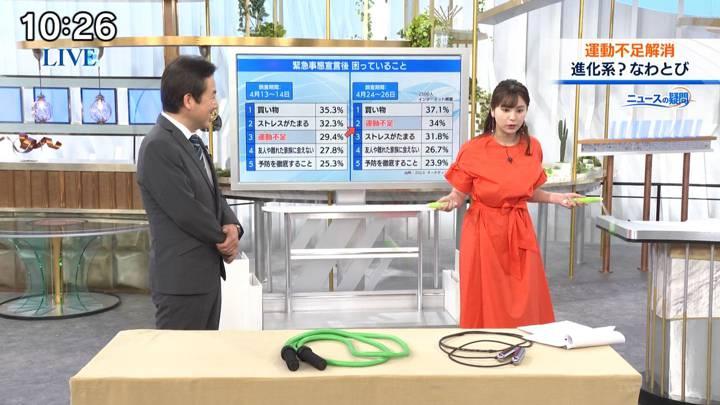 2020年05月16日角谷暁子の画像07枚目