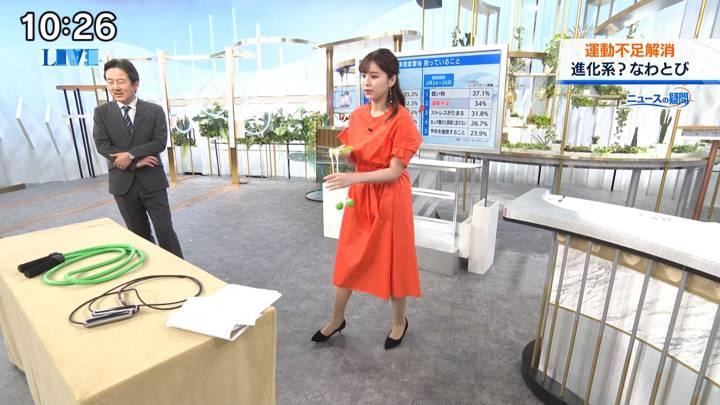 2020年05月16日角谷暁子の画像09枚目
