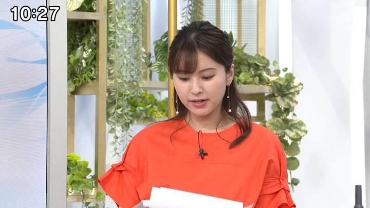 2020年05月16日角谷暁子の画像12枚目