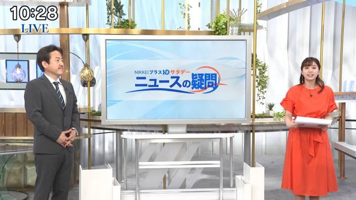 2020年05月16日角谷暁子の画像14枚目
