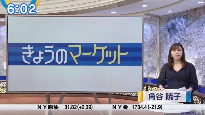 2020年05月19日角谷暁子の画像01枚目