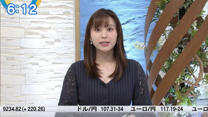 2020年05月19日角谷暁子の画像07枚目