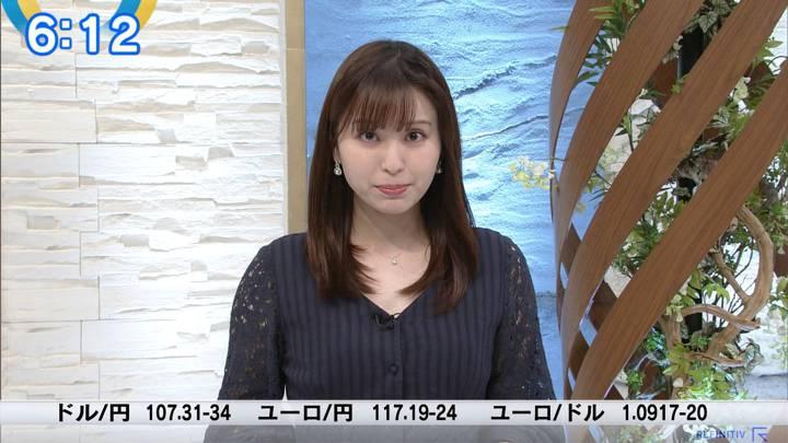 2020年05月19日角谷暁子の画像08枚目