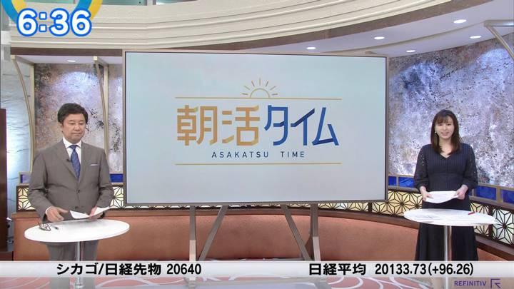 2020年05月19日角谷暁子の画像09枚目