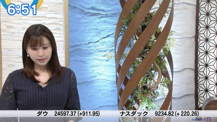 2020年05月19日角谷暁子の画像15枚目
