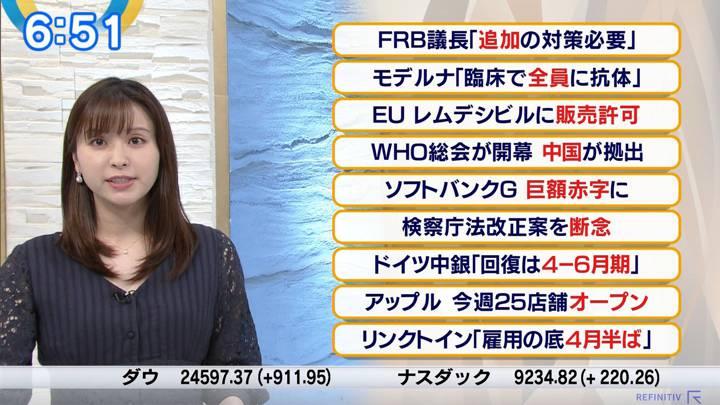 2020年05月19日角谷暁子の画像16枚目