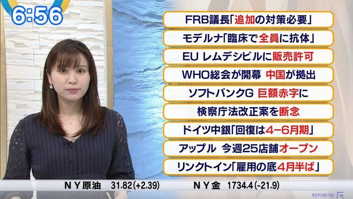 2020年05月19日角谷暁子の画像18枚目