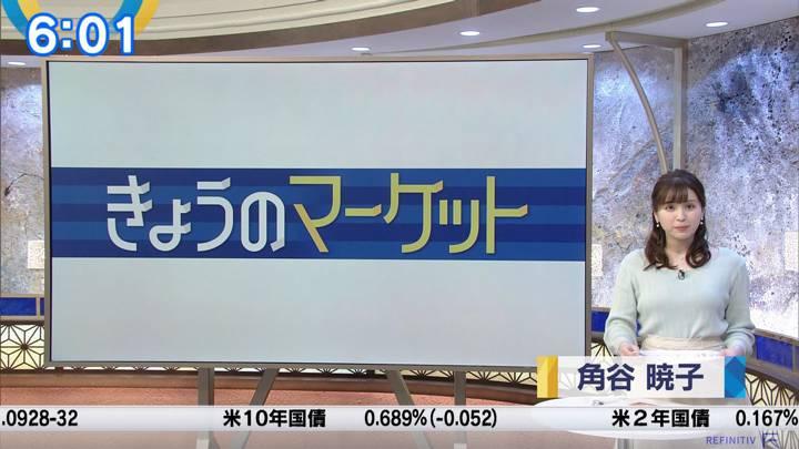2020年05月20日角谷暁子の画像01枚目