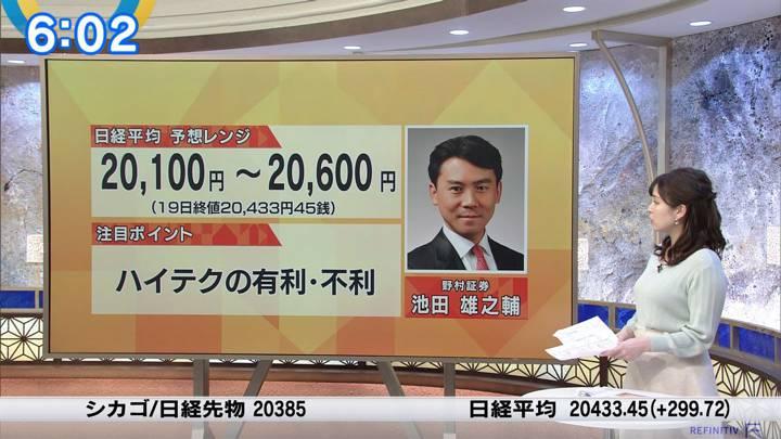 2020年05月20日角谷暁子の画像02枚目