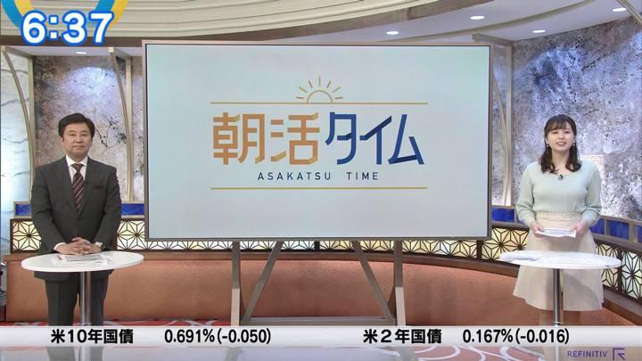 2020年05月20日角谷暁子の画像08枚目