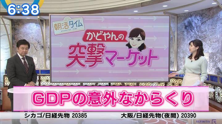 2020年05月20日角谷暁子の画像09枚目