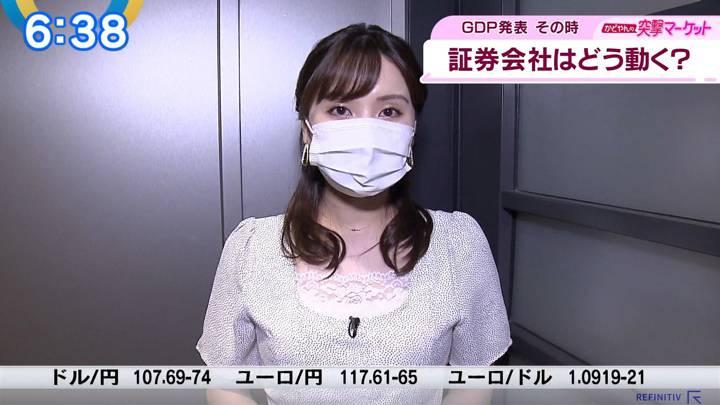 2020年05月20日角谷暁子の画像10枚目