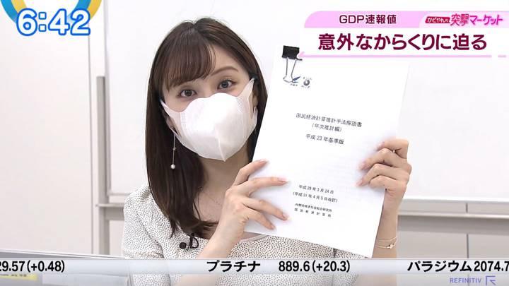 2020年05月20日角谷暁子の画像16枚目
