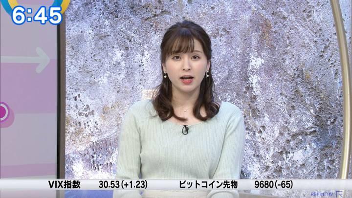 2020年05月20日角谷暁子の画像17枚目
