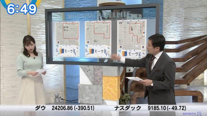 2020年05月20日角谷暁子の画像19枚目