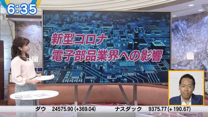2020年05月21日角谷暁子の画像10枚目