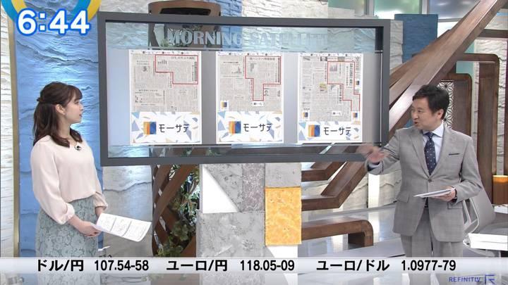 2020年05月21日角谷暁子の画像13枚目