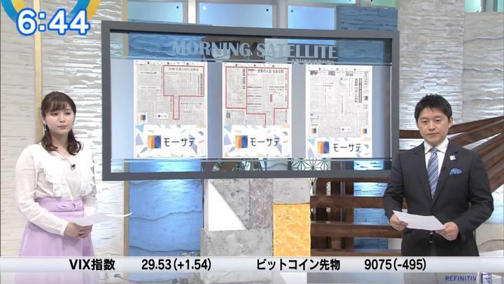 2020年05月22日角谷暁子の画像08枚目