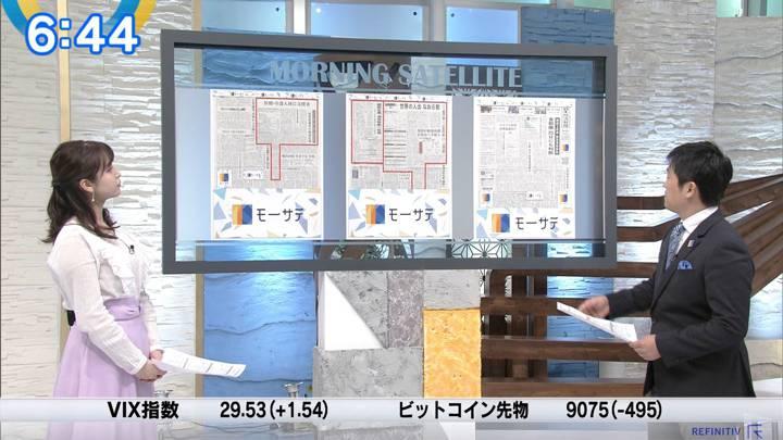 2020年05月22日角谷暁子の画像09枚目