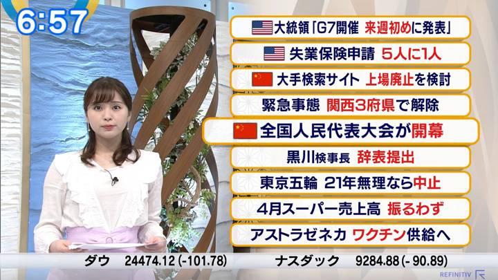 2020年05月22日角谷暁子の画像11枚目