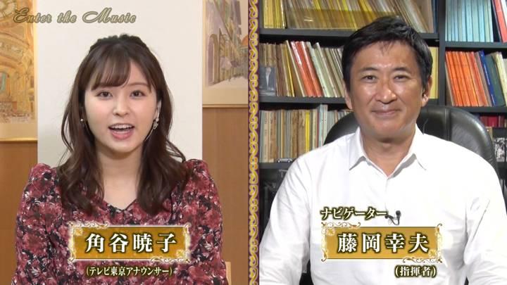 2020年05月30日角谷暁子の画像01枚目
