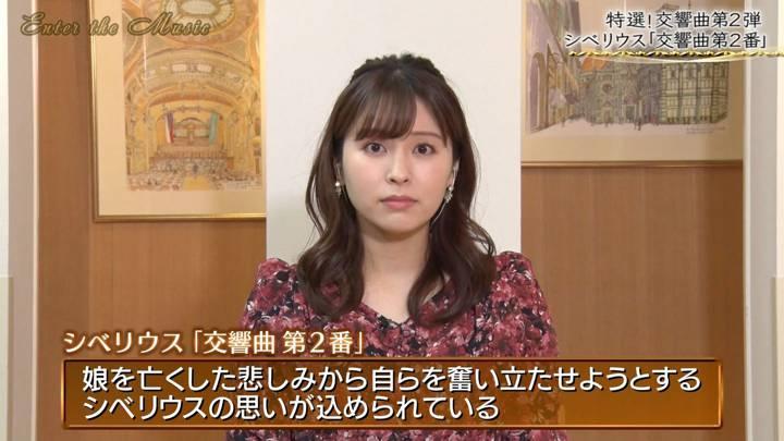 2020年05月30日角谷暁子の画像04枚目