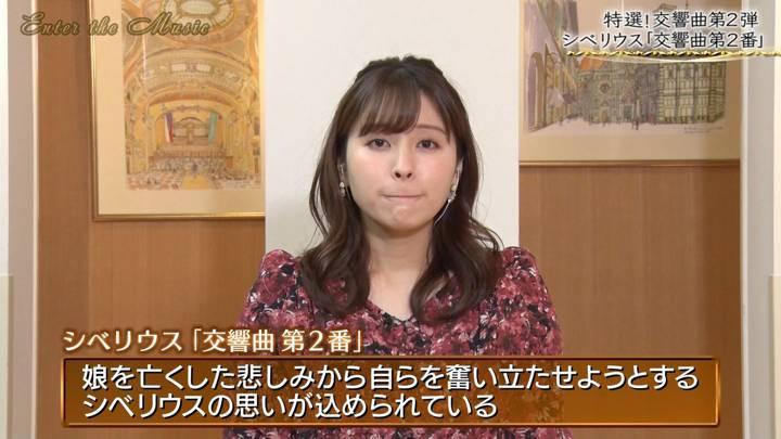 2020年05月30日角谷暁子の画像05枚目