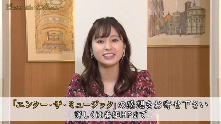 2020年05月30日角谷暁子の画像06枚目
