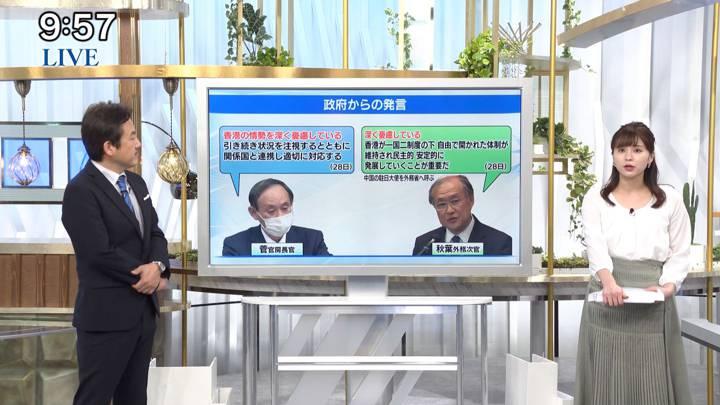 2020年05月30日角谷暁子の画像10枚目