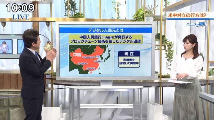 2020年05月30日角谷暁子の画像12枚目
