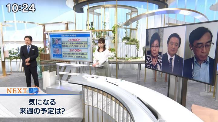 2020年05月30日角谷暁子の画像18枚目