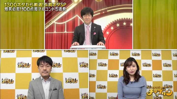 2020年05月30日角谷暁子の画像22枚目