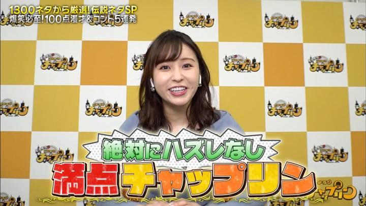 2020年05月30日角谷暁子の画像24枚目