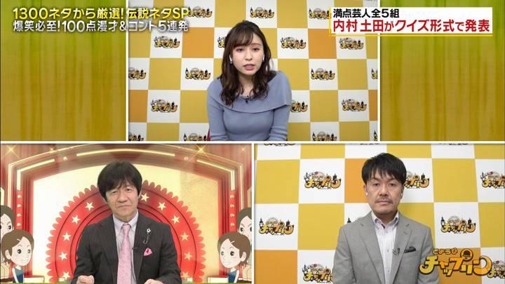 2020年05月30日角谷暁子の画像27枚目