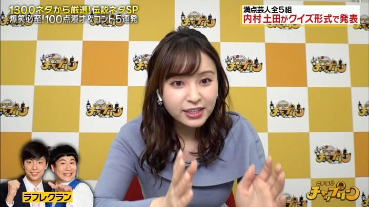 2020年05月30日角谷暁子の画像32枚目
