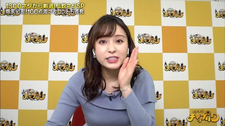 2020年05月30日角谷暁子の画像39枚目