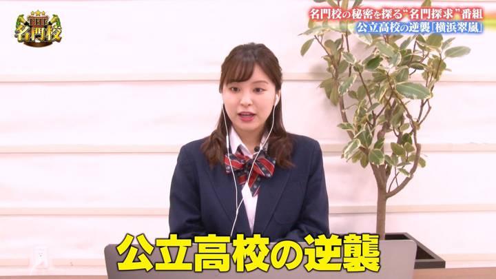 2020年05月31日角谷暁子の画像01枚目